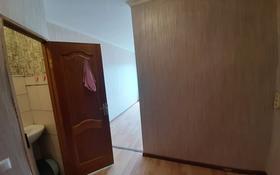 1-комнатная квартира, 18 м², 4/5 этаж, Досмухамедулы 4 за 5 млн 〒 в Нур-Султане (Астане), р-н Байконур
