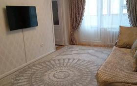 5-комнатная квартира, 100 м², 2/5 этаж, Толебаева 100 — Шевченко за 30 млн 〒 в Талдыкоргане