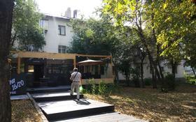 Магазин площадью 3.94 м², мкр Самал-2, проспект Достык 91Б за 10 млн 〒 в Алматы, Медеуский р-н