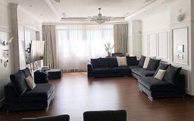5-комнатная квартира, 253 м², 10/31 этаж помесячно, Ахмета Байтурсынова 9 за 800 000 〒 в Нур-Султане (Астана)