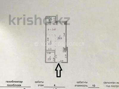 1-комнатная квартира, 40 м², 4/9 этаж, Кургальжинское шоссе 23/1 за 11.8 млн 〒 в Нур-Султане (Астана)