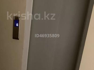 1-комнатная квартира, 41 м², 7/10 этаж посуточно, 18 мкр. 78а — Еримбетова за 9 000 〒 в Шымкенте, Енбекшинский р-н — фото 8