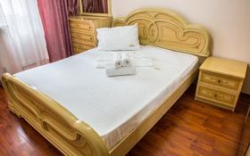 3-комнатная квартира, 75 м², 4/9 этаж посуточно, Авангард-3 11б за 15 000 〒 в Атырау, Авангард-3