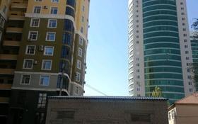 2-комнатная квартира, 120 м², 14/14 этаж по часам, 11-й микрорайон 144 а — Арай за 1 000 〒 в Актобе