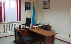 Офис площадью 120 м², Уәлиханова 29а — Жанкожа батыра и Әйтеке би за 150 000 〒 в Актобе