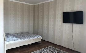 1-комнатная квартира, 40 м², 7/9 этаж посуточно, Горького 7г за 5 000 〒 в Кокшетау