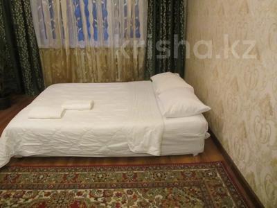 1-комнатная квартира, 40 м², 2/9 этаж по часам, Кабанбай Батыра — Ауэзова за 1 500 〒 в Алматы, Алмалинский р-н — фото 6