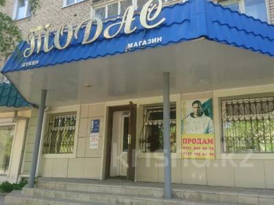 Магазин площадью 43 м², Интернациональная 47 — Коммунистическая за 14 млн 〒 в Щучинске