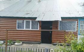 2-комнатный дом, 67.4 м², 3 сот., улица Абылай хана 56 — Ломоносова за 7.5 млн 〒 в Щучинске
