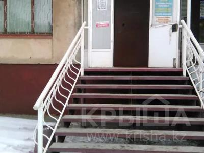 Магазин площадью 50 м², 50 лет Октября 53 за 12 млн 〒 в Рудном — фото 2