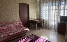 3-комнатная квартира, 55 м², 3/5 этаж посуточно, Лободы 9 — Бухар жырау за 8 500 〒 в Караганде, Казыбек би р-н