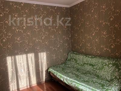 3-комнатная квартира, 55 м², 3/5 этаж посуточно, Лободы 9 — Бухар жырау за 8 500 〒 в Караганде, Казыбек би р-н — фото 4