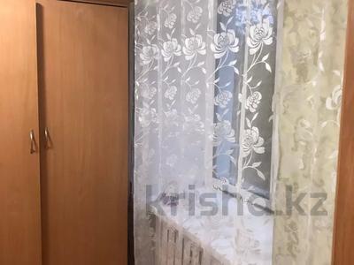 3-комнатная квартира, 55 м², 3/5 этаж посуточно, Лободы 9 — Бухар жырау за 8 500 〒 в Караганде, Казыбек би р-н — фото 5