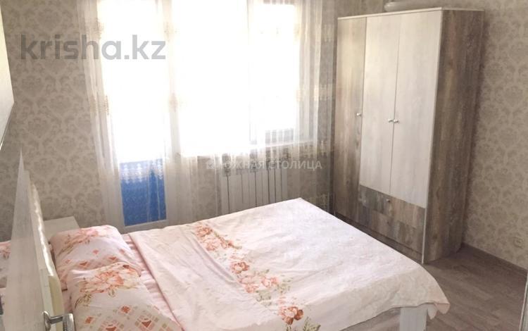 2-комнатная квартира, 65 м², 3/9 этаж посуточно, Гагарина 31 — Толе би за 10 000 〒 в Алматы, Алмалинский р-н