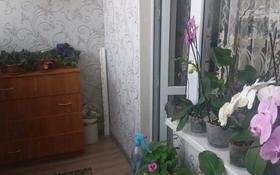 3-комнатная квартира, 83 м², 5/5 этаж, улица Асылбекова 86 за 17 млн 〒 в Жезказгане