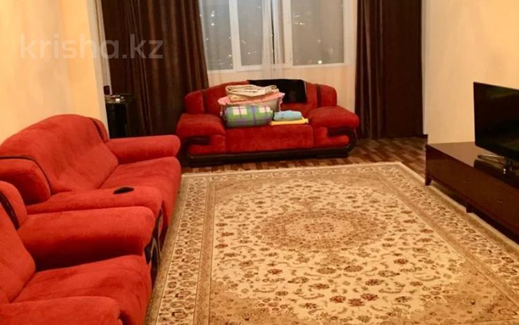 2-комнатная квартира, 89 м², 5/16 этаж, Навои за 39 млн 〒 в Алматы, Бостандыкский р-н