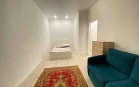 1-комнатная квартира, 38 м², 7/9 этаж, Улы Дала 3/3 за 17.8 млн 〒 в Нур-Султане (Астана), Есильский р-н