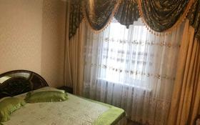 1-комнатная квартира, 45 м², 3/5 этаж посуточно, Махамбета Утемисова 121 за 5 500 〒 в Атырау