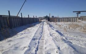 Промбаза 1.35 га, Коктал за 180 млн 〒 в Нур-Султане (Астана), Сарыарка р-н