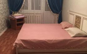 1-комнатная квартира, 50 м², 3/5 этаж посуточно, Чайковского 7 за 6 000 〒 в