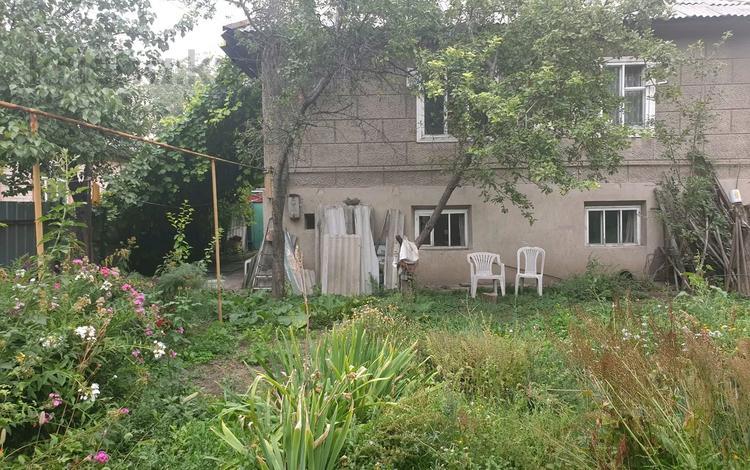 4-комнатный дом, 128 м², 6 сот., Бортольда 22 за 24 млн 〒 в Алматы, Турксибский р-н