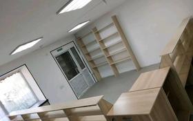 Магазин площадью 42 м², Островского 69 за 15 млн 〒 в Риддере