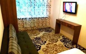 1-комнатная квартира, 32 м², 2/4 этаж посуточно, Тауке хана 4 — Момышулы за 7 000 〒 в Шымкенте, Аль-Фарабийский р-н