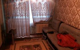2-комнатная квартира, 46 м² помесячно, 3 мик за 70 000 〒 в Капчагае