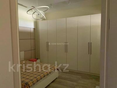 3-комнатная квартира, 100 м², 5/10 этаж, Кабанбай Батыра за 70 млн 〒 в Алматы, Медеуский р-н — фото 10