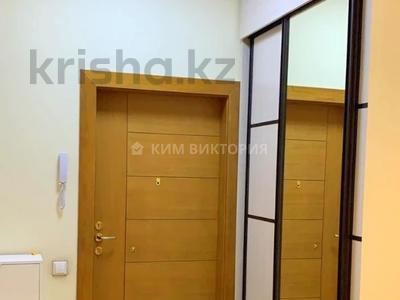 3-комнатная квартира, 100 м², 5/10 этаж, Кабанбай Батыра за 70 млн 〒 в Алматы, Медеуский р-н — фото 12