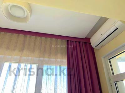 3-комнатная квартира, 100 м², 5/10 этаж, Кабанбай Батыра за 70 млн 〒 в Алматы, Медеуский р-н — фото 5