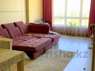 3-комнатная квартира, 100 м², 5/10 этаж, Кабанбай Батыра за 70 млн 〒 в Алматы, Медеуский р-н — фото 7