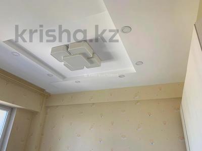 3-комнатная квартира, 100 м², 5/10 этаж, Кабанбай Батыра за 70 млн 〒 в Алматы, Медеуский р-н — фото 11