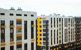 3-комнатная квартира, 88.5 м², Ұлы Дала 30/1 за ~ 25.4 млн 〒 в Нур-Султане (Астана), Есиль р-н