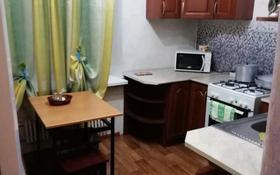 1-комнатная квартира, 43 м², 1/5 этаж посуточно, Абая 1в за 10 000 〒 в