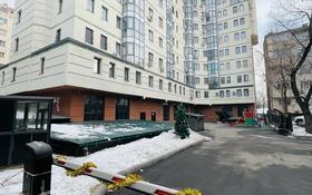 3-комнатная квартира, 71 м², 5/9 этаж, Янушкевича 18 за 27 млн 〒 в Алматы, Медеуский р-н
