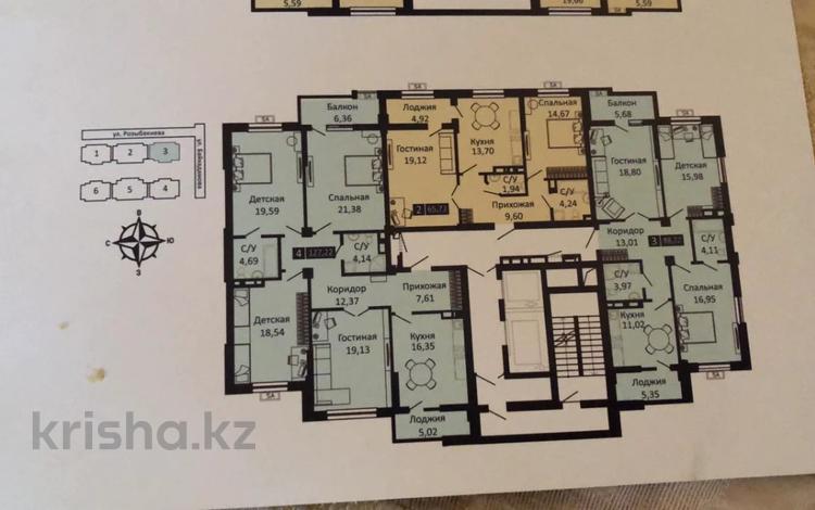 2-комнатная квартира, 68 м², 10/12 этаж, Розыбакиева 178 за 46 млн 〒 в Алматы, Бостандыкский р-н