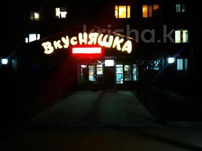 Магазин площадью 120 м², 3 микрорайон 17 за 24 млн 〒 в Талдыкоргане