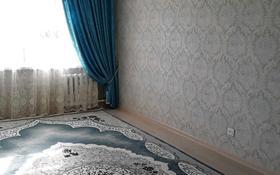3-комнатная квартира, 54 м², 5/5 этаж помесячно, улица Алтынсарина 22 за 80 000 〒 в Кентау