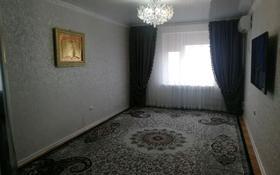 5-комнатная квартира, 117 м², 4/5 этаж, 14-й мкр 11 за 28 млн 〒 в Актау, 14-й мкр