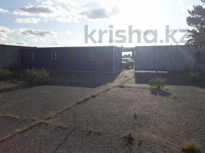 Промбаза 0.672 га, Северная 1628 за 36.5 млн 〒 в Павлодаре — фото 5