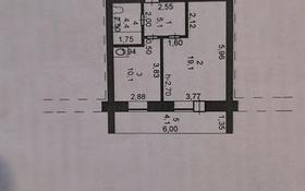 1-комнатная квартира, 42.8 м², 1/5 этаж, Магнитная улица 13а — Канай-би и Нурлы жол за 12 млн 〒 в Щучинске
