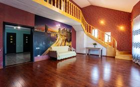 5-комнатный дом, 195 м², 6.5 сот., 8 марта 31 — улица Фролова за 50 млн 〒 в Костанае