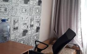 1-комнатная квартира, 23 м², 1/4 этаж, мкр №6, Микрорайон 6 55 — Абая за 8 млн 〒 в Алматы, Ауэзовский р-н
