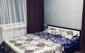 1-комнатная квартира, 30 м², 3/5 этаж посуточно, Ауэзова 49а за 7 000 〒 в Усть-Каменогорске
