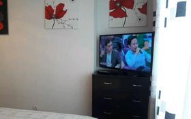 1-комнатная квартира, 45 м², 17/18 этаж посуточно, Сары-Арка 26 — Кубрина за 8 000 〒 в Нур-Султане (Астана), Сарыарка р-н