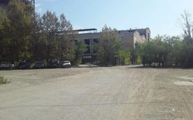 Промбаза 110 соток, Досму 20/4 за ~ 1.6 млрд 〒 в Нур-Султане (Астана), р-н Байконур
