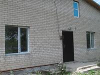5-комнатный дом, 100 м², 12 сот.