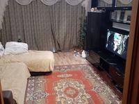 4-комнатный дом, 66.1 м², 7 сот.