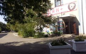 Офис площадью 178 м², Пушкина 110 за 45 млн 〒 в Семее